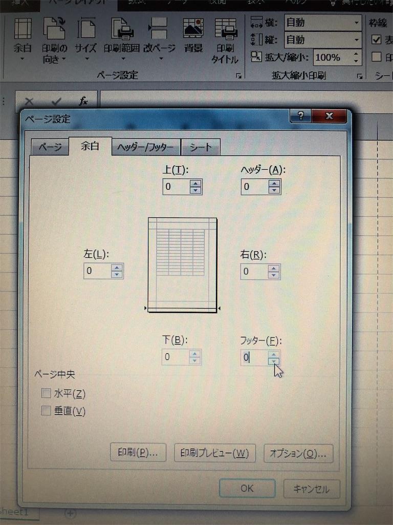 f:id:sarashizuki_dwe:20190703222721j:image