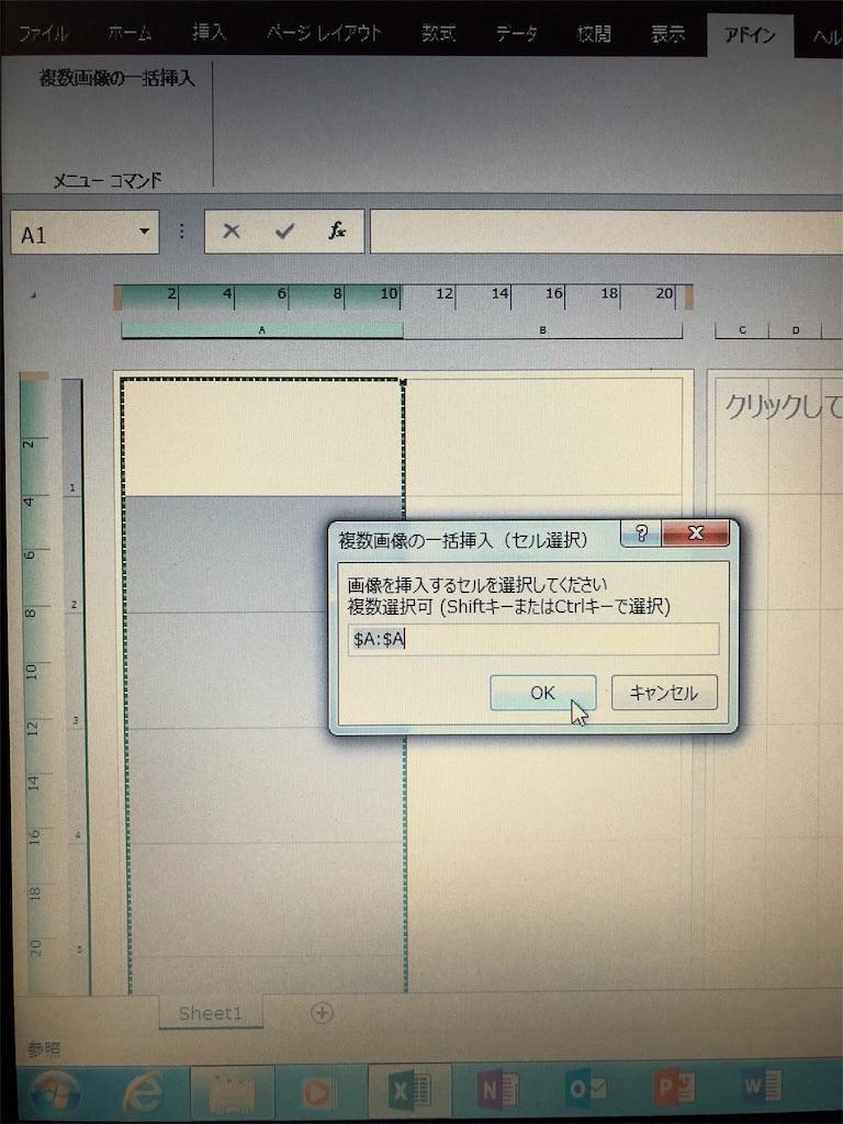 f:id:sarashizuki_dwe:20190703223353j:image