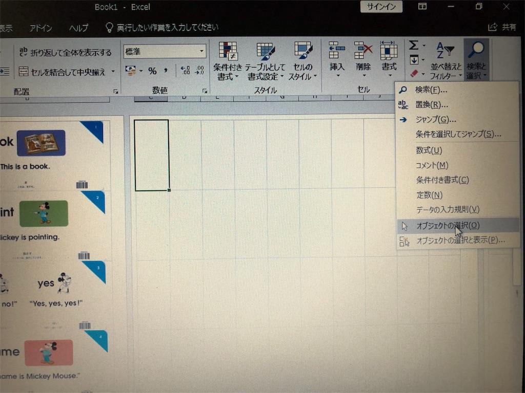 f:id:sarashizuki_dwe:20190703224812j:image