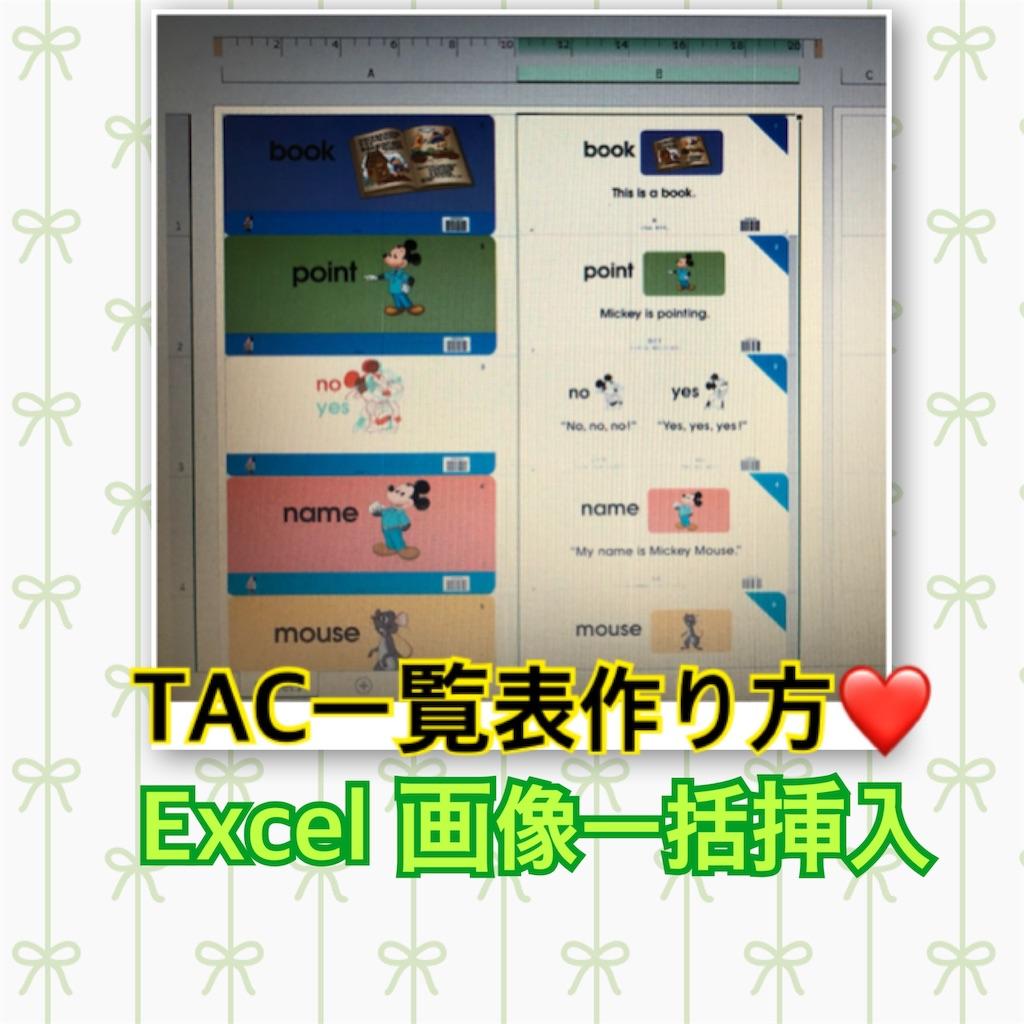 f:id:sarashizuki_dwe:20190705202916j:image
