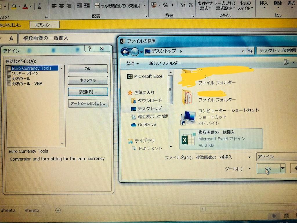 f:id:sarashizuki_dwe:20190705203131j:image