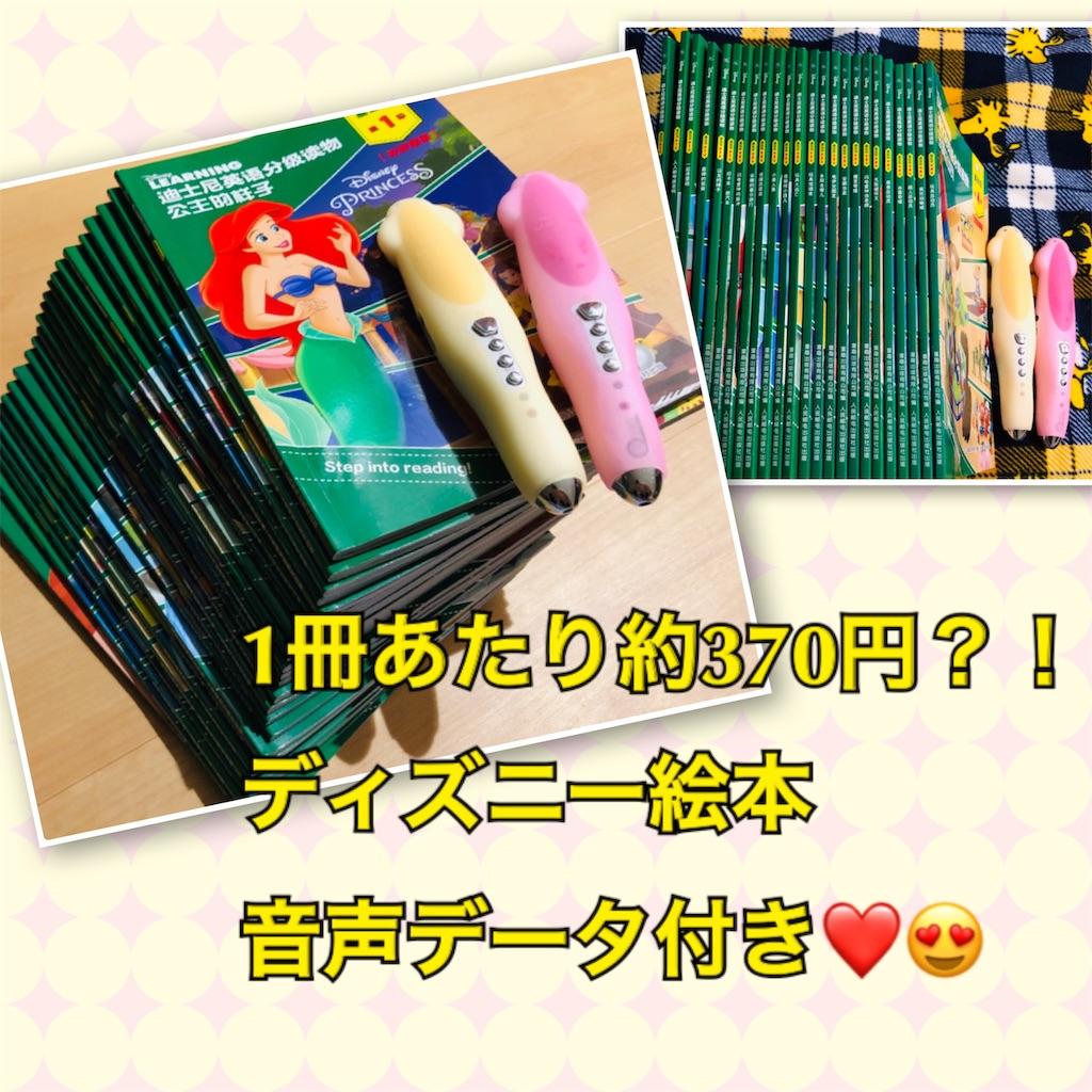 f:id:sarashizuki_dwe:20190715215133j:image