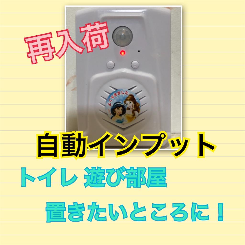 f:id:sarashizuki_dwe:20190806111636j:image