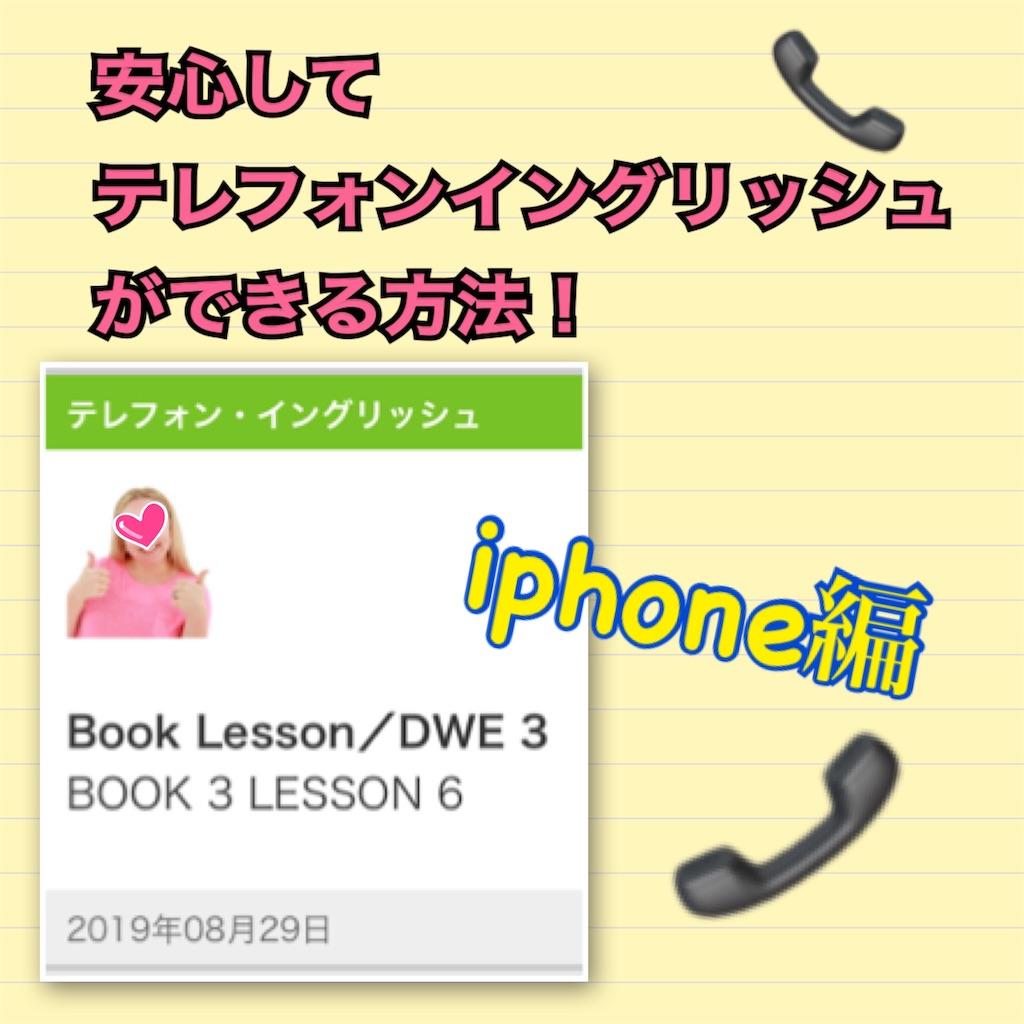 f:id:sarashizuki_dwe:20190901162801j:image
