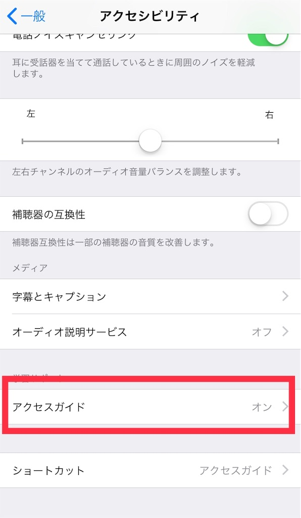 f:id:sarashizuki_dwe:20190908210538j:image