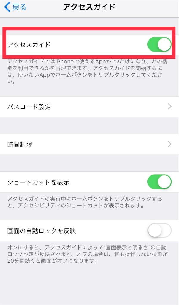 f:id:sarashizuki_dwe:20190908211739j:image