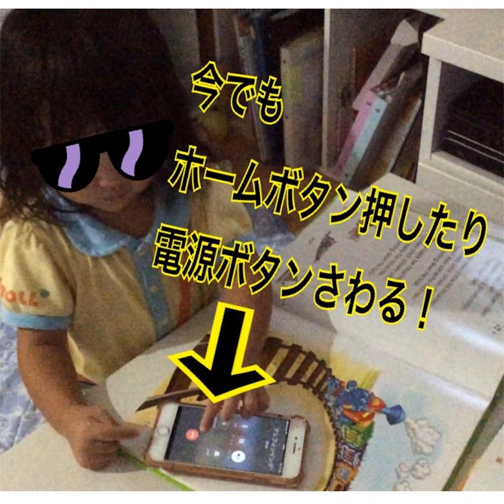 f:id:sarashizuki_dwe:20190911142916j:image