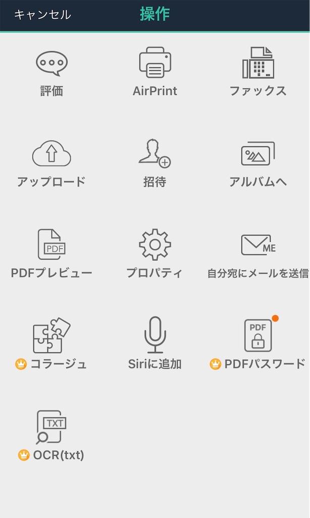 f:id:sarashizuki_dwe:20191008000650j:image