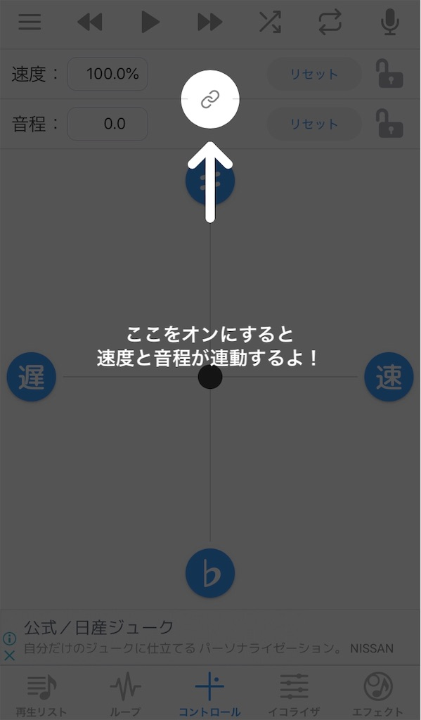 f:id:sarashizuki_dwe:20191008004609j:image
