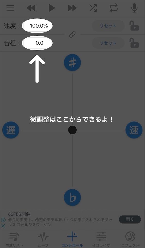 f:id:sarashizuki_dwe:20191008004621j:image
