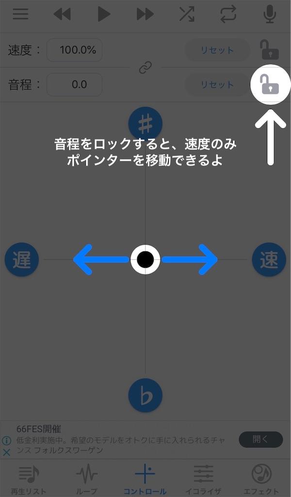f:id:sarashizuki_dwe:20191008004623j:image