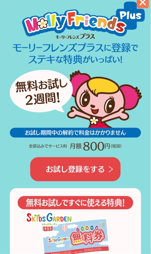 f:id:sarashizuki_dwe:20191008213035j:image