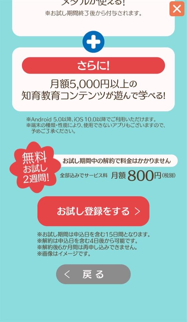 f:id:sarashizuki_dwe:20191008213048j:image