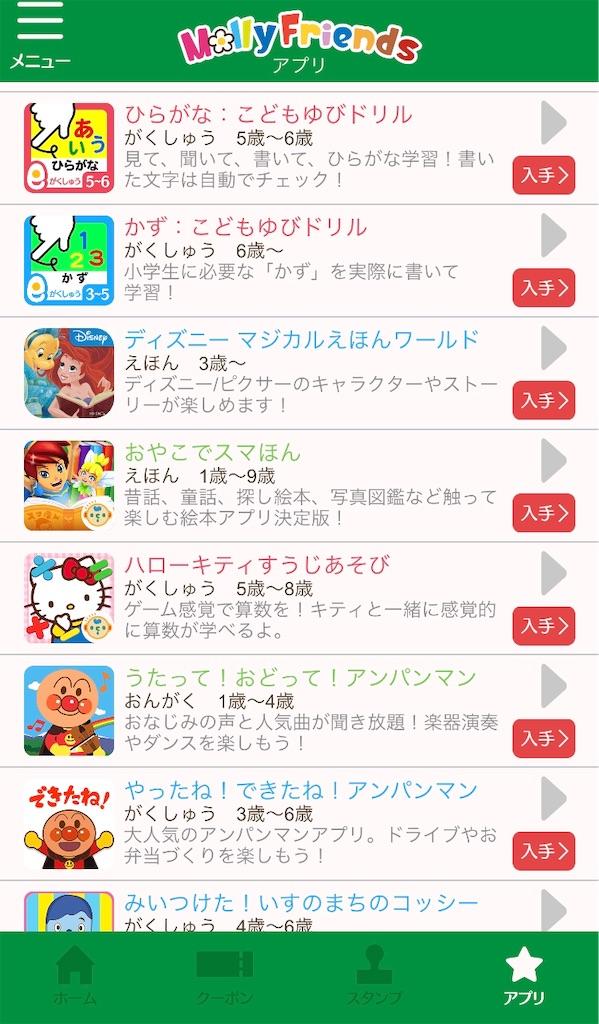f:id:sarashizuki_dwe:20191008213507j:image