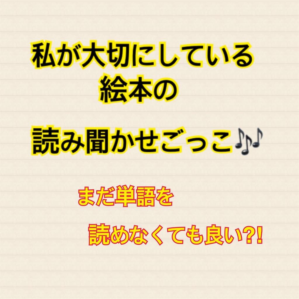 f:id:sarashizuki_dwe:20191110220326j:image