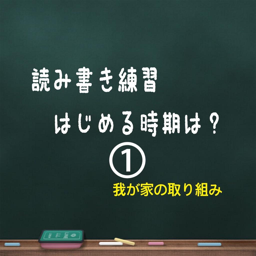 f:id:sarashizuki_dwe:20200702210640j:plain