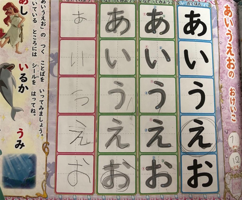 f:id:sarashizuki_dwe:20200713103241j:plain