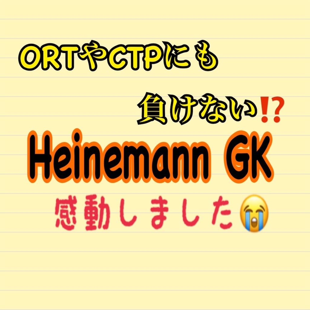 f:id:sarashizuki_dwe:20200722194049j:plain
