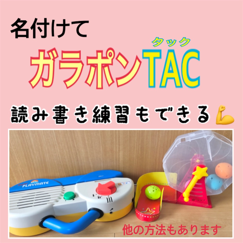 f:id:sarashizuki_dwe:20200802183324j:plain