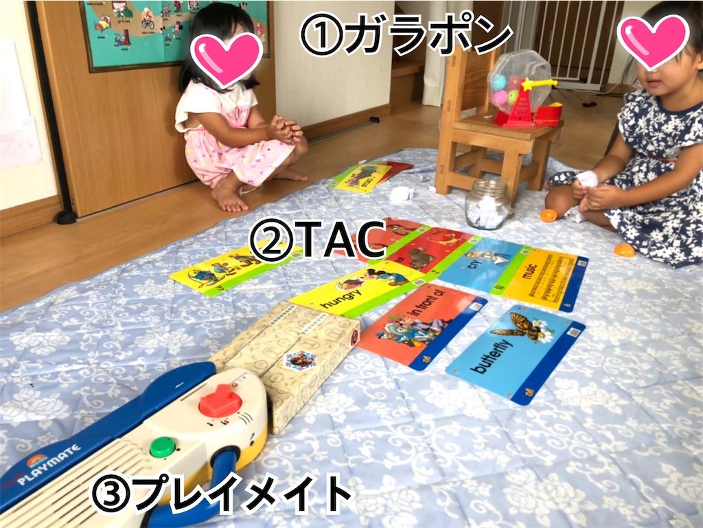 f:id:sarashizuki_dwe:20200802184124j:plain