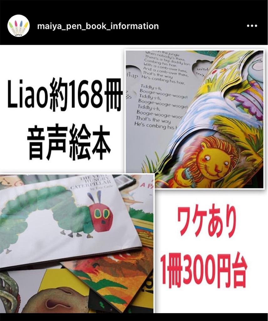 f:id:sarashizuki_dwe:20200924111325j:plain