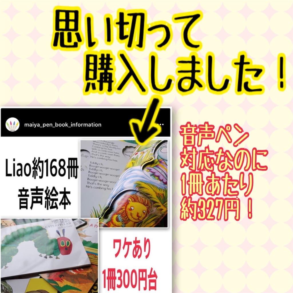 f:id:sarashizuki_dwe:20200924111329j:plain