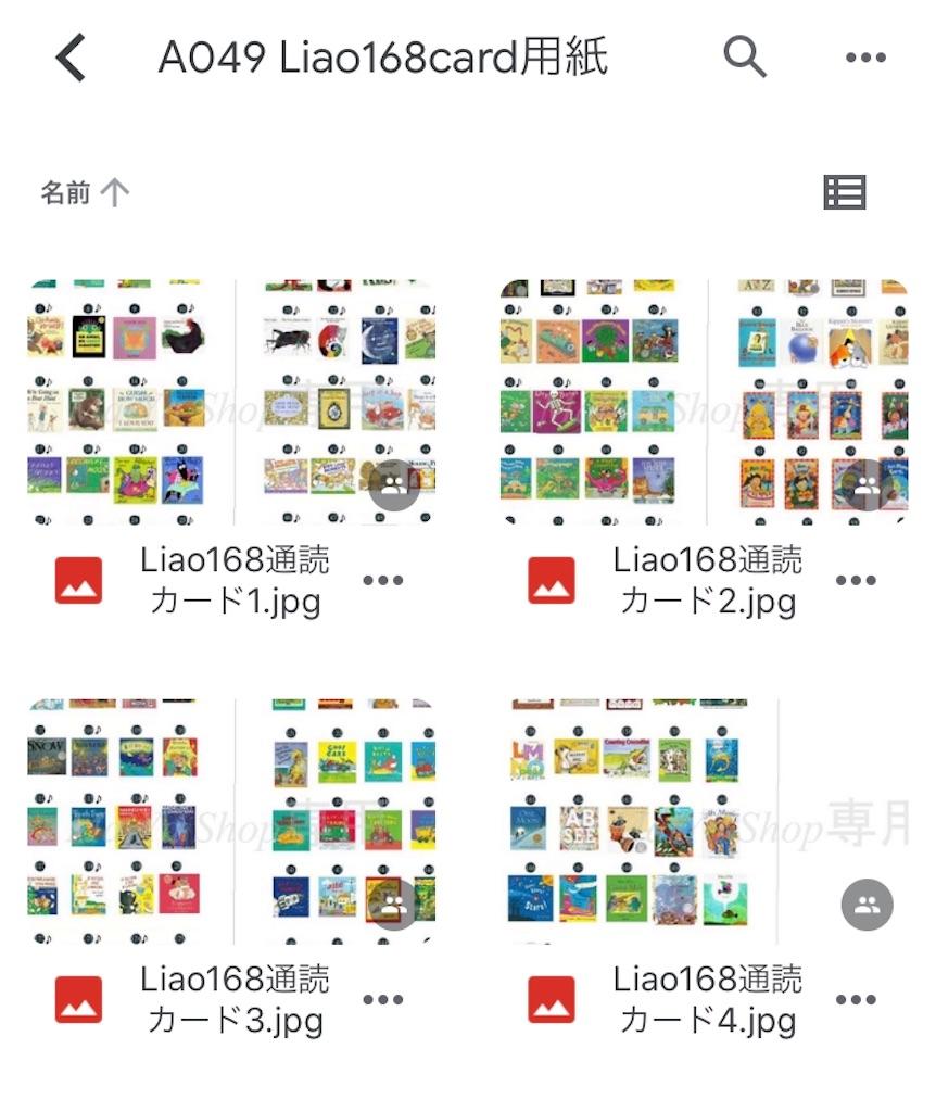 f:id:sarashizuki_dwe:20201002211156j:plain