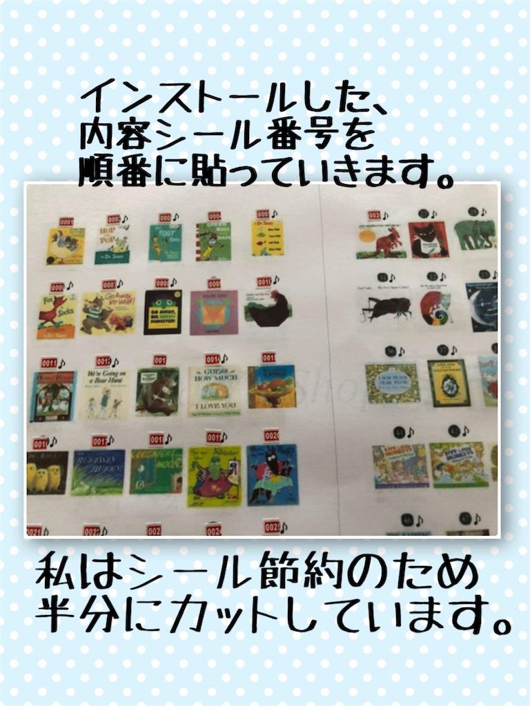 f:id:sarashizuki_dwe:20201002211734j:plain