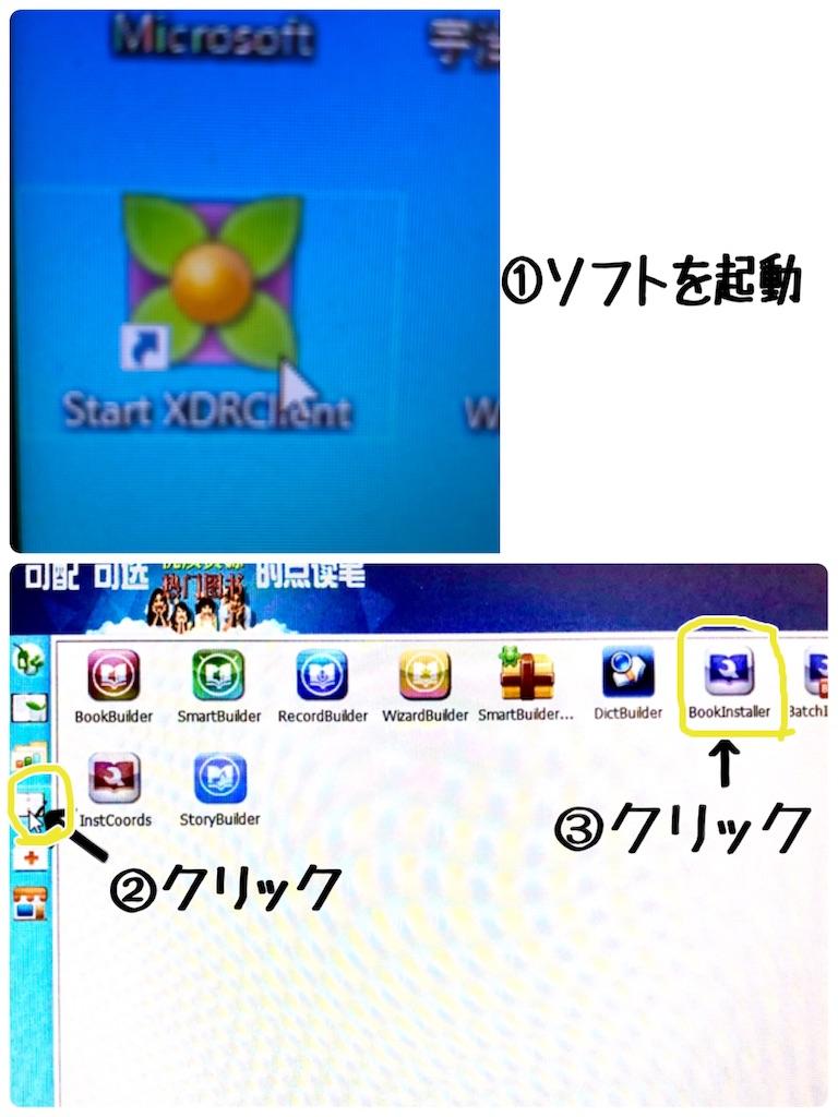 f:id:sarashizuki_dwe:20201002211752j:plain