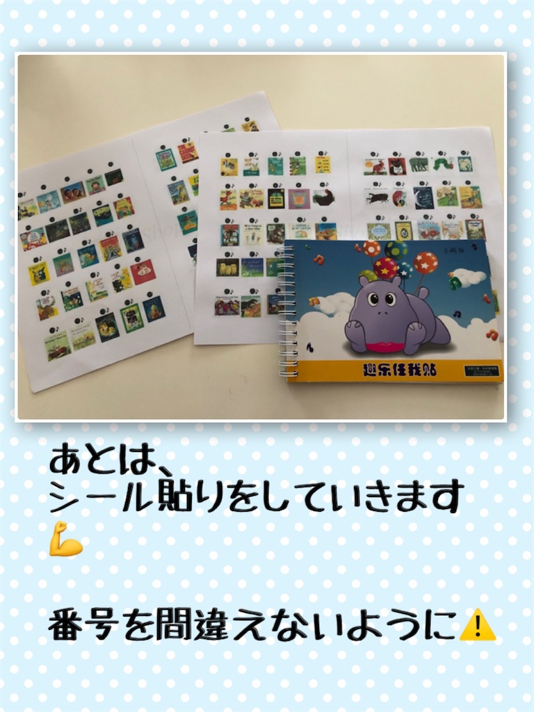 f:id:sarashizuki_dwe:20201002211806j:plain