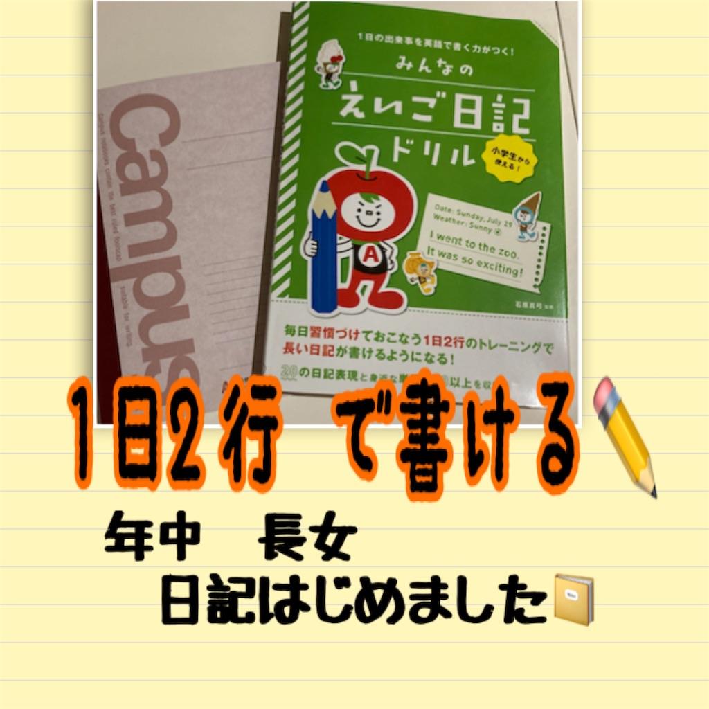 f:id:sarashizuki_dwe:20210128154637j:plain