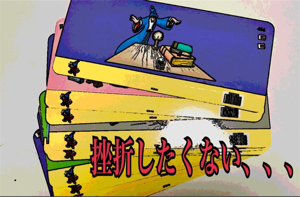 f:id:sarashizuki_dwe:20210204210410j:plain