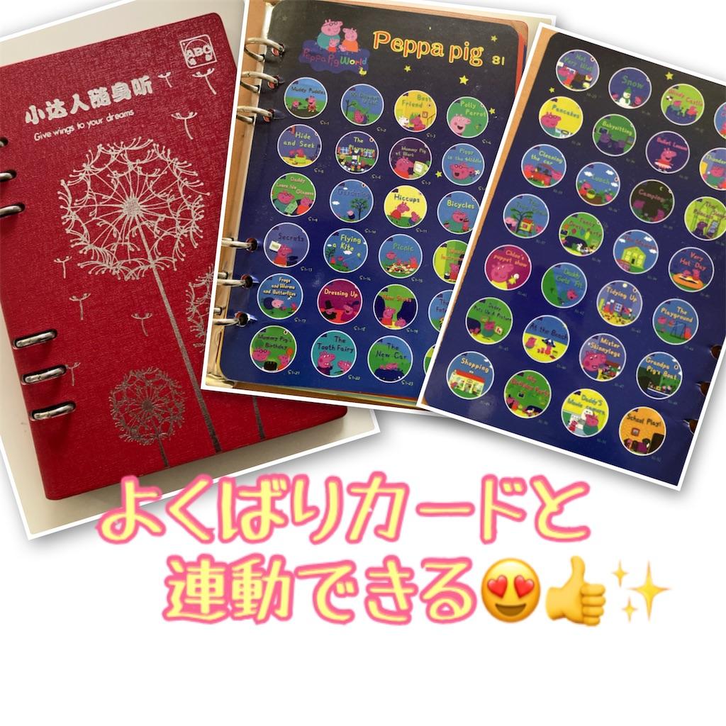 f:id:sarashizuki_dwe:20210208120050j:plain