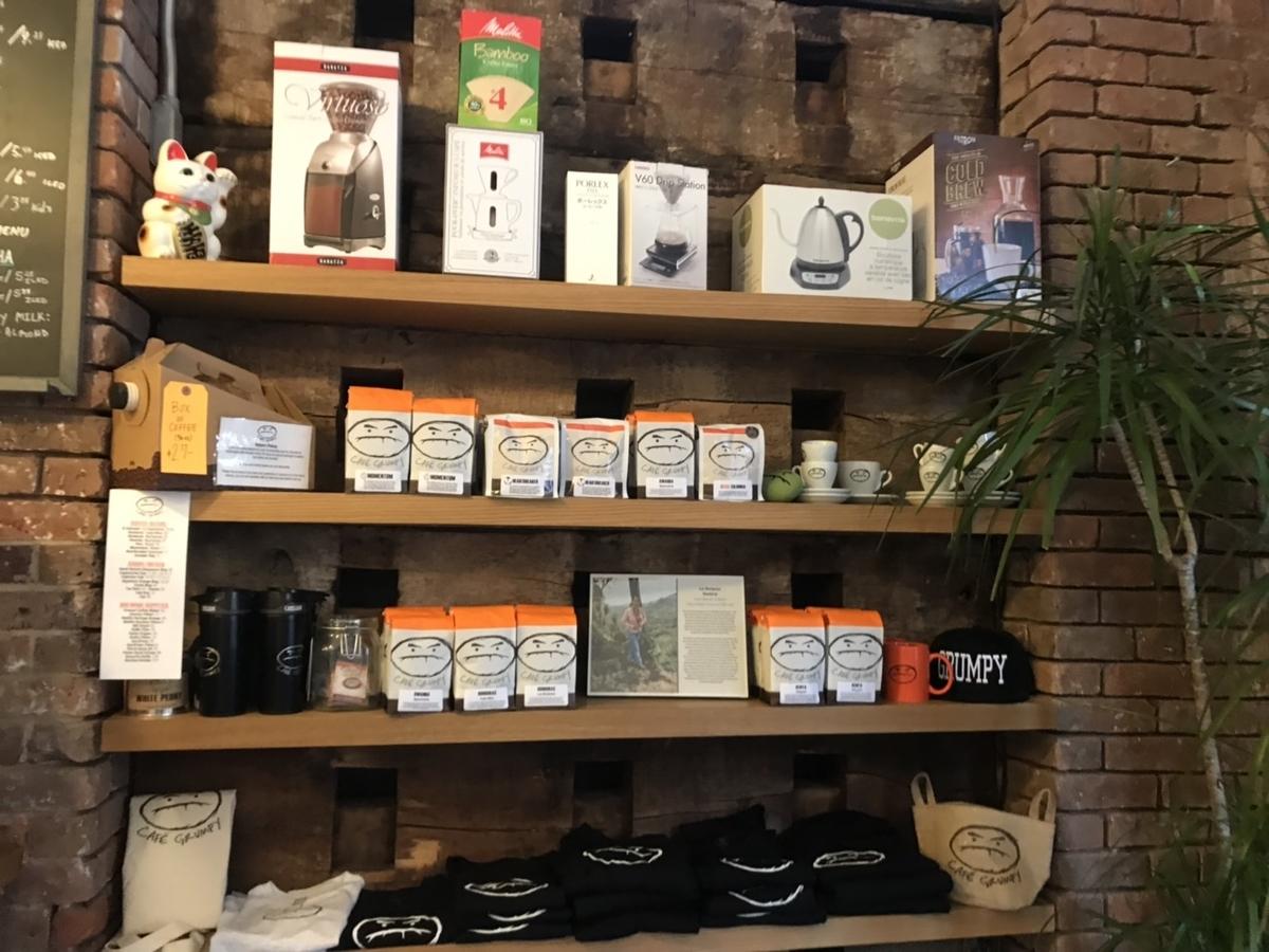 nyc cafe grumpy coffee