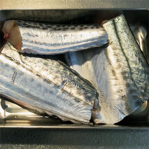 f:id:sardina:20170603060842j:image