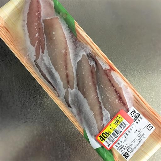 f:id:sardina:20170620215838j:image