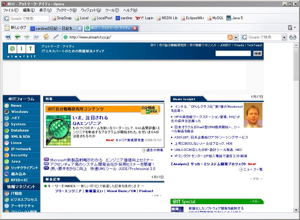 f:id:sardine:20060627162141p:image:w483