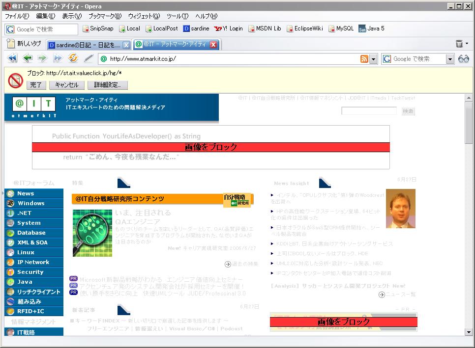 f:id:sardine:20060627162144p:image:w483