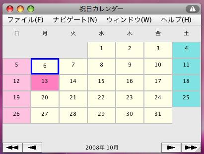 f:id:sardine:20081006233715p:image