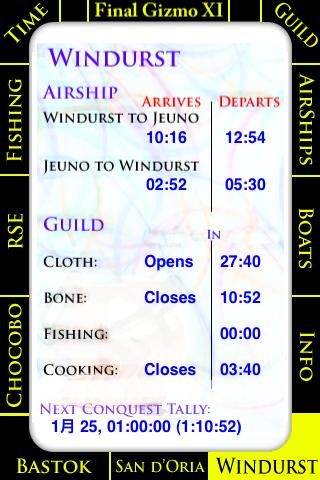 f:id:sardine:20100124235034p:image:h240