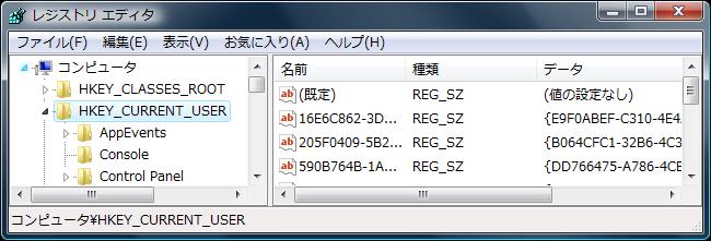 f:id:sardine:20100726005330p:image