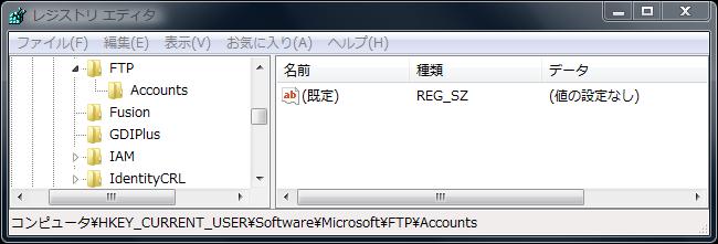 f:id:sardine:20100726005332p:image