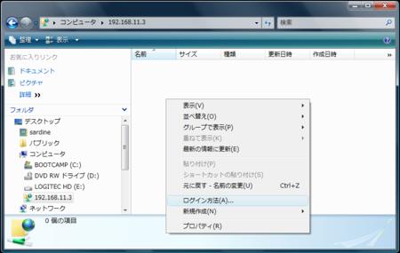 f:id:sardine:20100726014322p:image:right