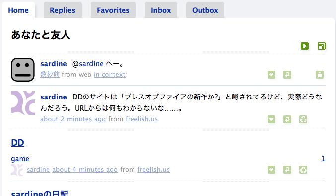 f:id:sardine:20110407230031p:image