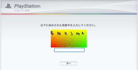 f:id:sardine:20110528220534p:image