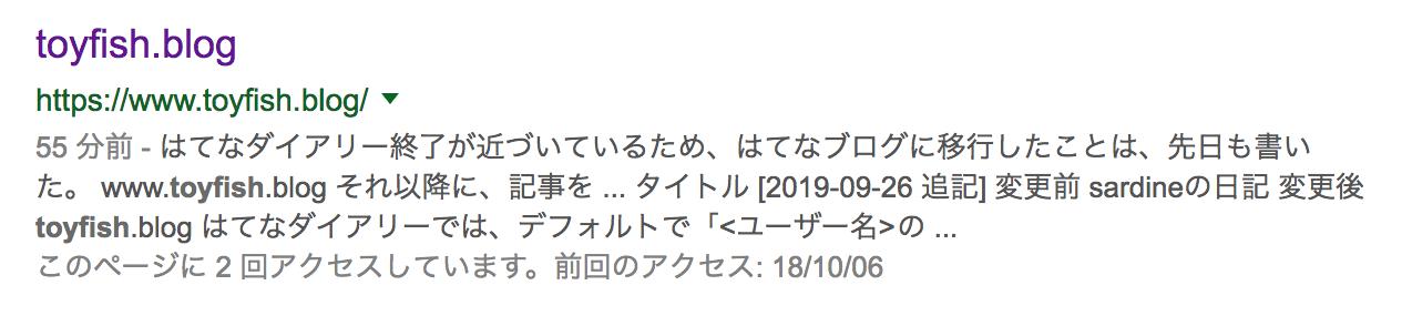 f:id:sardine:20181007192650p:plain