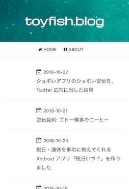 f:id:sardine:20181022153648p:plain