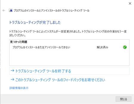f:id:sardine:20200629014950p:plain