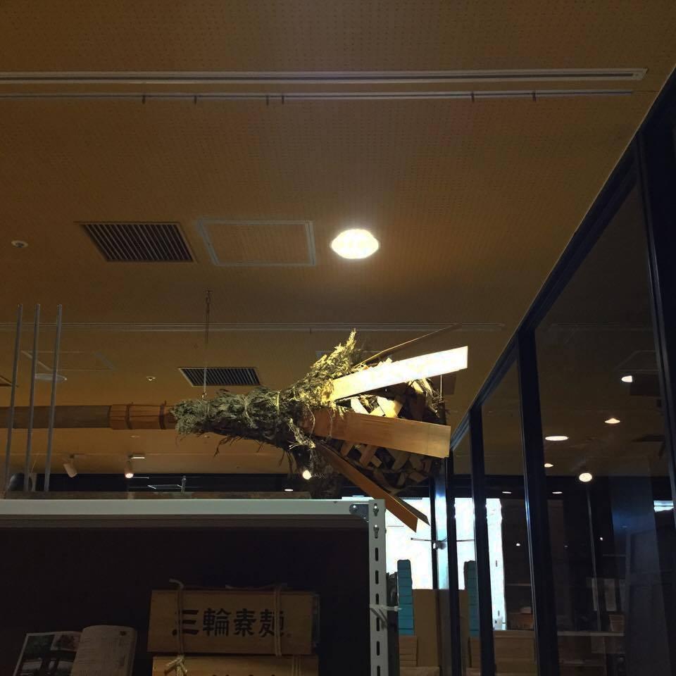 f:id:saredo-watanowa:20170131120300j:plain