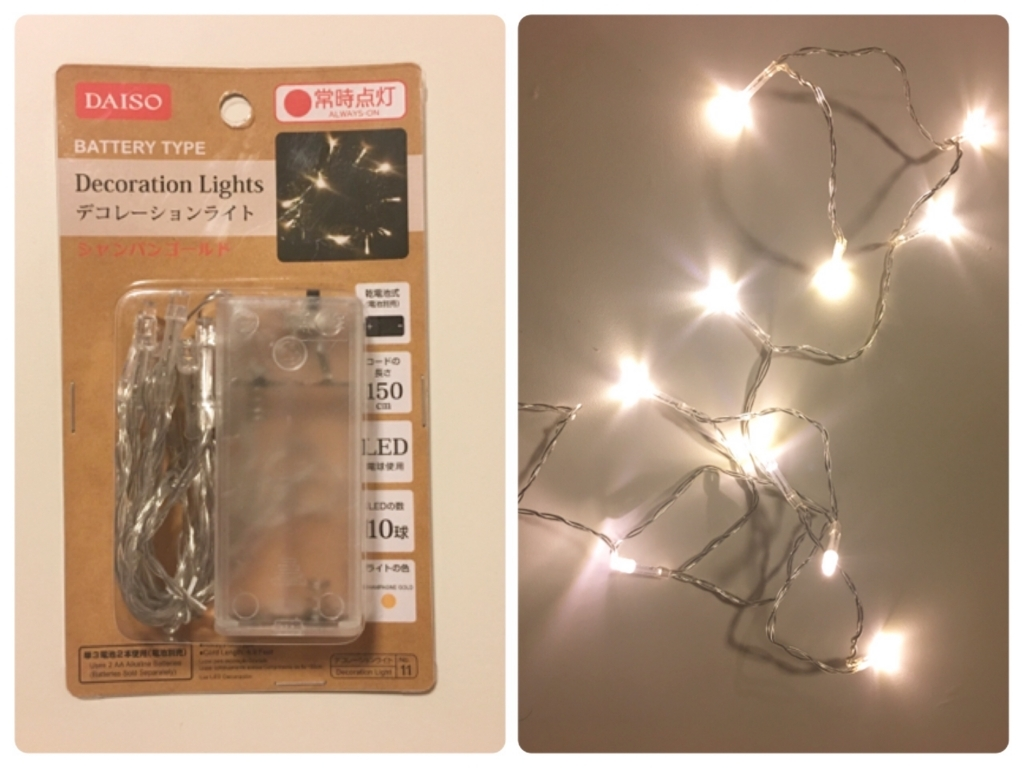 ダイソーの「300円LED電球」は買っても ...